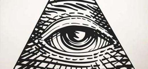 Desde Dentro: Masonería y Arte