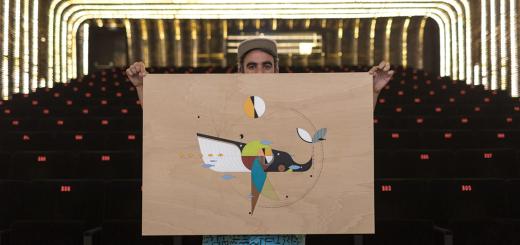 """Oscar LaTuag: """"Busco un baile entre lo abstracto y lo mundano"""""""