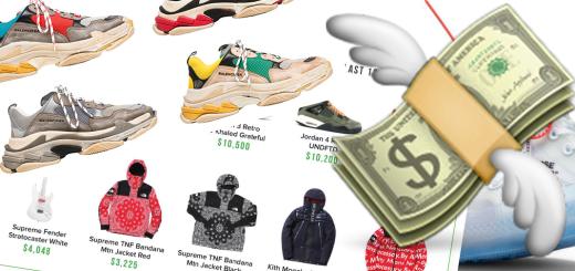 HYPEBEASTS y el mercado del Streetwear